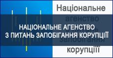 http://nazk.gov.ua/