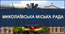 http://mkrada.gov.ua/