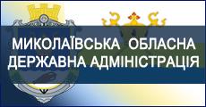 http://www.mk.gov.ua/