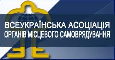 http://uaror.org.ua/